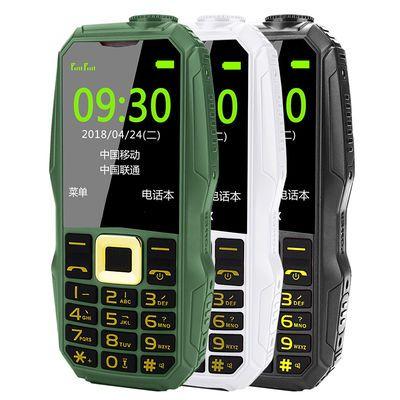 军工三防老人手机 移动联通版老人机大字大声大屏 功能性老年机