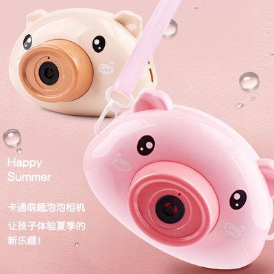 网红玩具吹泡泡相机全自动泡泡枪少女心抖音小猪猪照相机儿童玩具