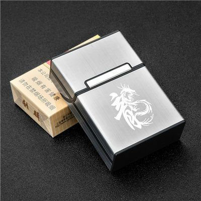 烟盒20支装整包香烟盒铝合金超薄软硬包通用磁铁翻盖烟盒防潮防压