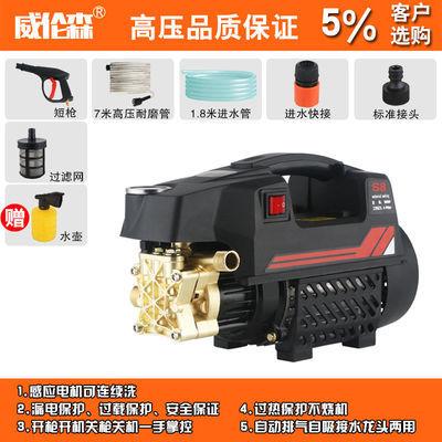 家用高压洗车机220V洗车神器清洗机刷车水泵洗车水枪便携式洗车机