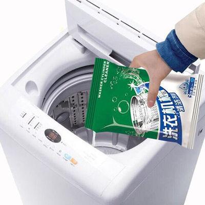 洗衣机槽清洗剂清洁剂去污剂滚筒除垢剂非杀菌消毒