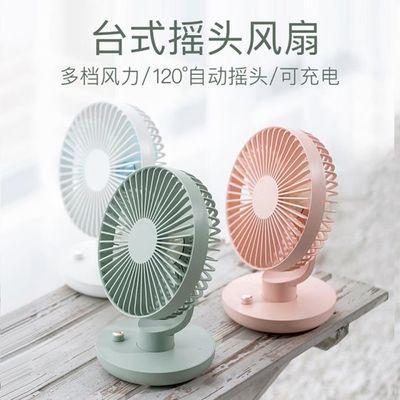新款Remax自动摇头小风扇迷你可充电静音电动小电风扇办公室桌上