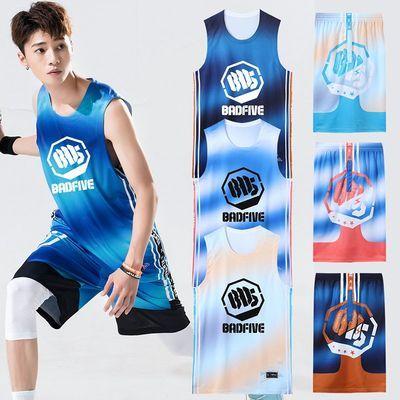 篮球服套装男球衣定制印字订制队服学生潮流嘻哈夏季比赛服潮背心