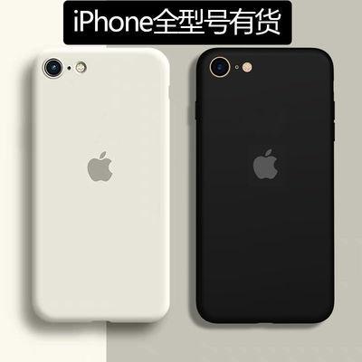 iPhoneSE2手机壳苹果7plus液态硅胶6s软壳8plus保护套11苹果x防摔