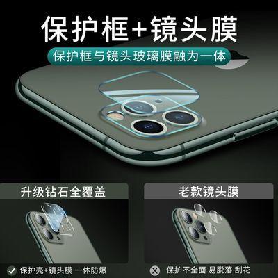 苹果iphone 11 11pro 11promax镜头膜后摄像头钢化膜全包保护贴膜