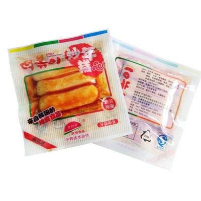 金时子炒年糕36g 韩国炒年糕烧烤/麻辣味年糕 开袋即食零食包邮