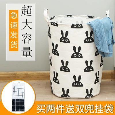 北欧布艺折叠脏衣篮脏衣服收纳筐收纳桶防水家用玩具洗衣脏衣篓