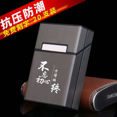 正品创意超薄铝合金烟盒塑料翻盖男士香烟盒子20支装便携个性刻字