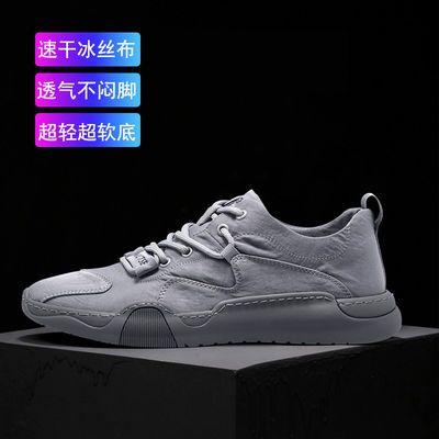 男士劳保工作冰丝帆布鞋子低帮韩版潮流夏季透气防臭滑休闲一脚蹬