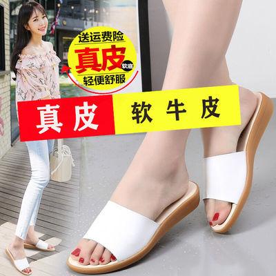 真皮凉拖鞋女夏季新款防滑水一字拖妈妈牛筋底软平底外穿百搭拖鞋