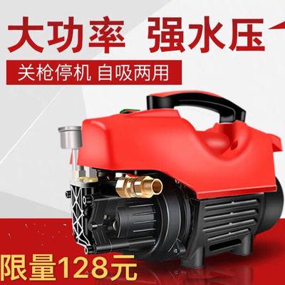 高压洗车机自吸两用洗车神器220V家用便携清洗机刷车水泵洗车泵