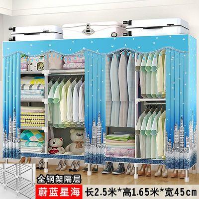 加粗简易衣柜25MM钢管加粗加固纯色布衣柜收纳架大号衣架双人衣橱