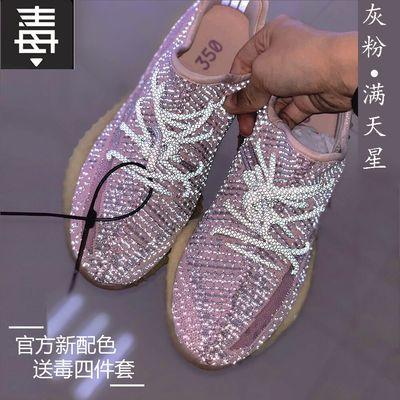 贵椰子联名全新银河系列椰子鞋男350v2黑生胶满天星情侣跑步鞋