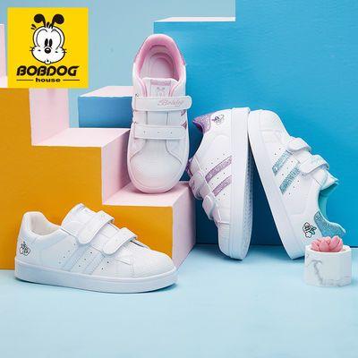 巴布豆童鞋2020新款春季儿童板鞋女童鞋子男童贝壳头韩版小白鞋