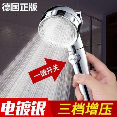 德国三档增压淋浴花洒洗澡浴室加压热水器喷头沐浴淋雨通用莲蓬头