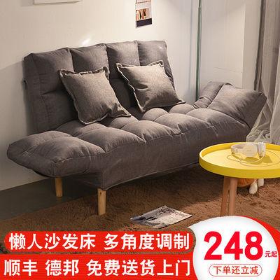 懒人沙发小户型单人简易折叠沙发床客厅卧室小沙发双人网红榻榻米