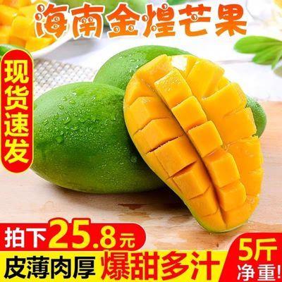 https://t00img.yangkeduo.com/goods/images/2020-05-08/2332434386715a975a5368c863cbdfbc.jpeg
