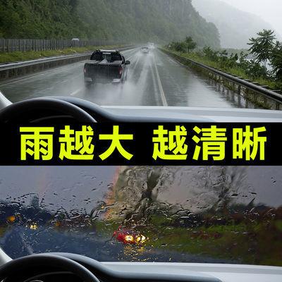 【雷牌】汽车玻璃防雨剂后视镜防水剂车窗驱水剂车内防雾剂除油膜