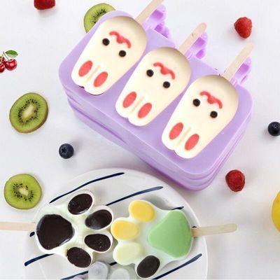 冰糕模具 家用硅胶无毒网红款全套自制可爱儿童模具雪糕模具