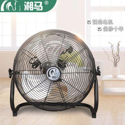 工业风扇强力电风扇趴地扇工地扇大功率落地家用台式坐爬地扇