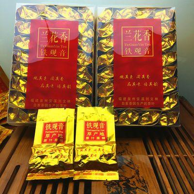 铁观音新茶茶叶正宗清香型浓香型特级一级兰花香散装礼盒装小包装