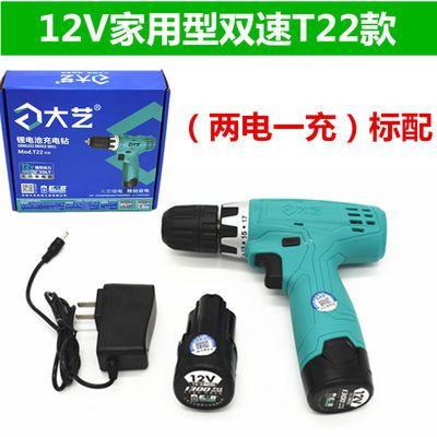 大艺充电钻12V16V20V锂电充电钻电钻电动螺丝刀双速家用工用充电