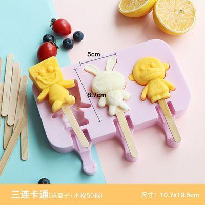 雪糕模具 家用硅胶无毒网红款全套自制可爱儿童模具冰棍模具