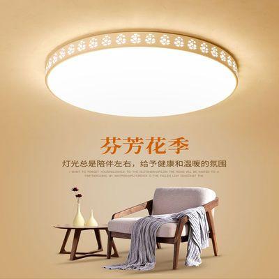 新款LED超薄客厅灯长方形LED吸顶灯具卧室吊灯简约现代大气客厅灯