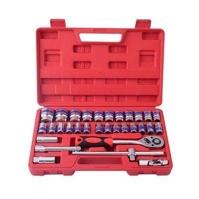 套筒棘轮扳手汽修维修工具汽修套筒工具五金工具箱套筒头组合套装