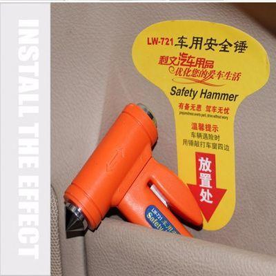 利文车用安全锤车载破窗器汽车应急逃生锤车辆救生锤公交车破窗锤