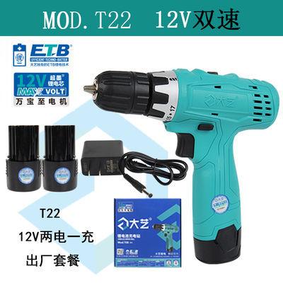 大艺12V锂电钻充电式手钻小手枪钻16V多功能家用电动螺丝刀20电转