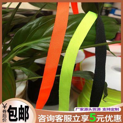 现货批发多色平纹带彩色涤纶织带绳服装书包平纹包边带鞋跟带
