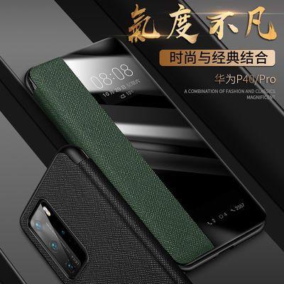 华为p40手机壳P40pro真皮防摔原装素皮皮套5G翻盖智能视窗保护套