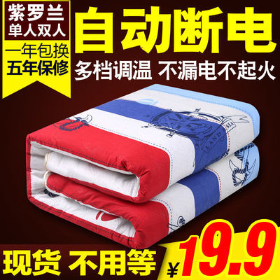 https://t00img.yangkeduo.com/goods/images/2020-05-08/38376299e70fc5a4bbfd26c7512e407e.jpeg