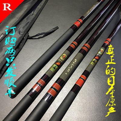 日本原装进口碳素达瓦琥珀鱼竿 手竿台钓杆超轻硬28调长节钓鱼竿