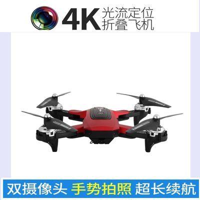 【GPS全球定位】折叠超长续航无人机遥控飞行器专业4k高清航拍