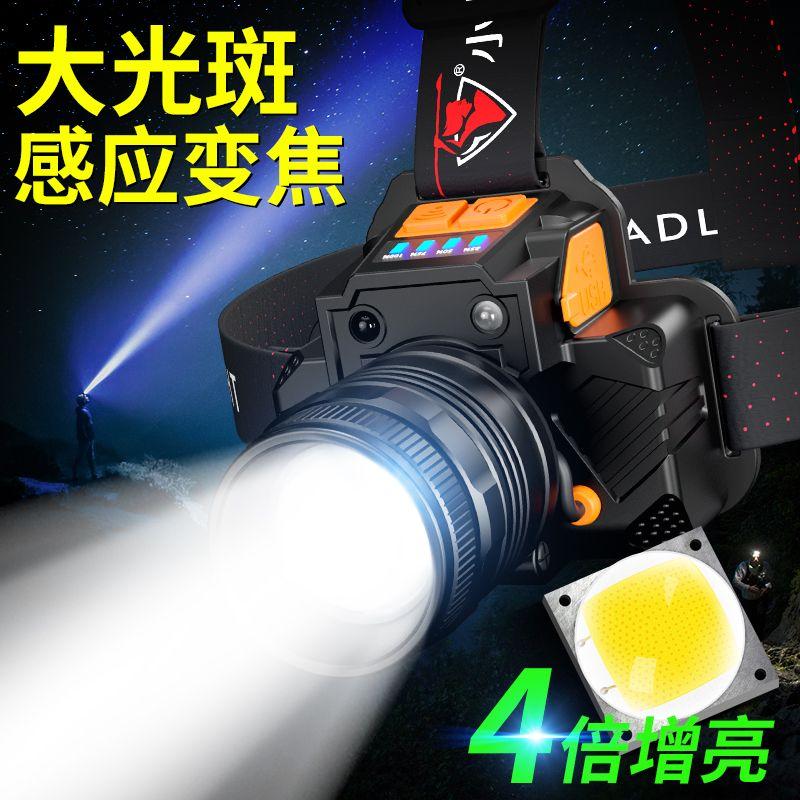 led头灯强光可充电超亮远射手电筒防水头戴式氙气锂电夜钓鱼矿灯