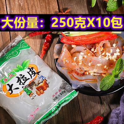 37725/【5斤特价】东北大拉皮鲜凉皮 特色凉拌小吃1斤-5斤