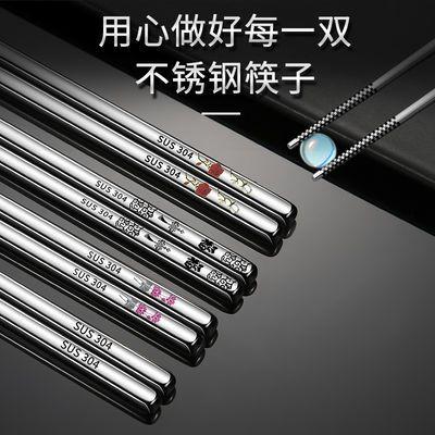 [亏本特价]304不锈钢筷子家用高档防滑防霉耐高温家庭装印花筷子