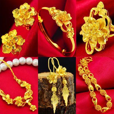 越南沙金手链手镯耳钉耳环戒指项链金色婚庆礼品镀金套装多款可选