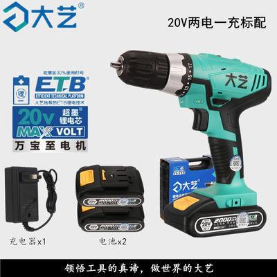大艺充电手电钻12V16V20锂电钻电动螺丝刀手枪转大易义动工具