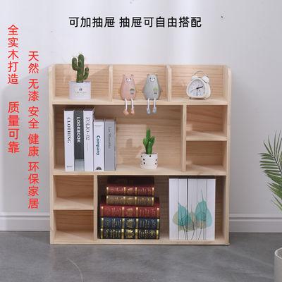 简易实木办公桌上小书架儿童书桌收纳架学生桌面书柜飘窗架置物架
