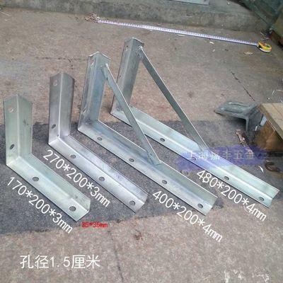 铁架 角钢支架 三角铁货架 角铁隔板 三角支架 墙壁隔板 电线支架