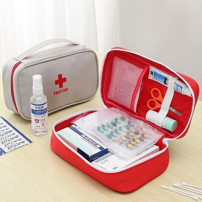 户外旅行便携药盒大容量手提药品收纳包家用车载小药包急救医药包