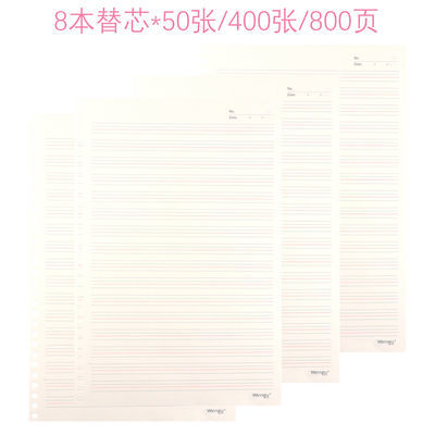 A5方格本替芯B5活页纸20孔26活页芯笔记本A4康奈尔活页本内页内芯