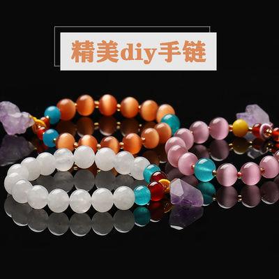 洛一珠宝白玉手链手串紫水晶diy猫眼石礼物饰品
