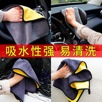 擦车巾双面加厚超强吸水洗车毛巾家用擦地板玻璃不掉毛大抹布洗车