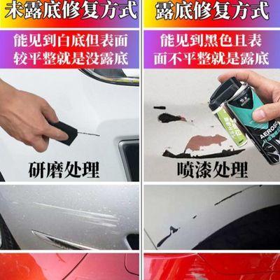 汽车补漆神器划痕修复车漆去痕修补液漆面补漆珍珠白色黑色自喷漆