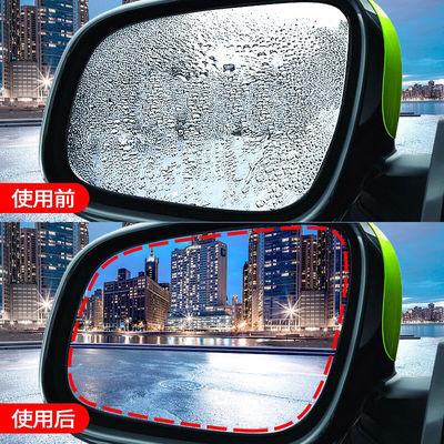 汽车车内防雾剂挡风玻璃防起雾车窗除雾后视镜反光镜驱水剂防雨剂