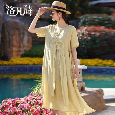 洛凡诗黄色减龄连衣裙女中长款2020夏季新款宽松大码女装短袖裙子